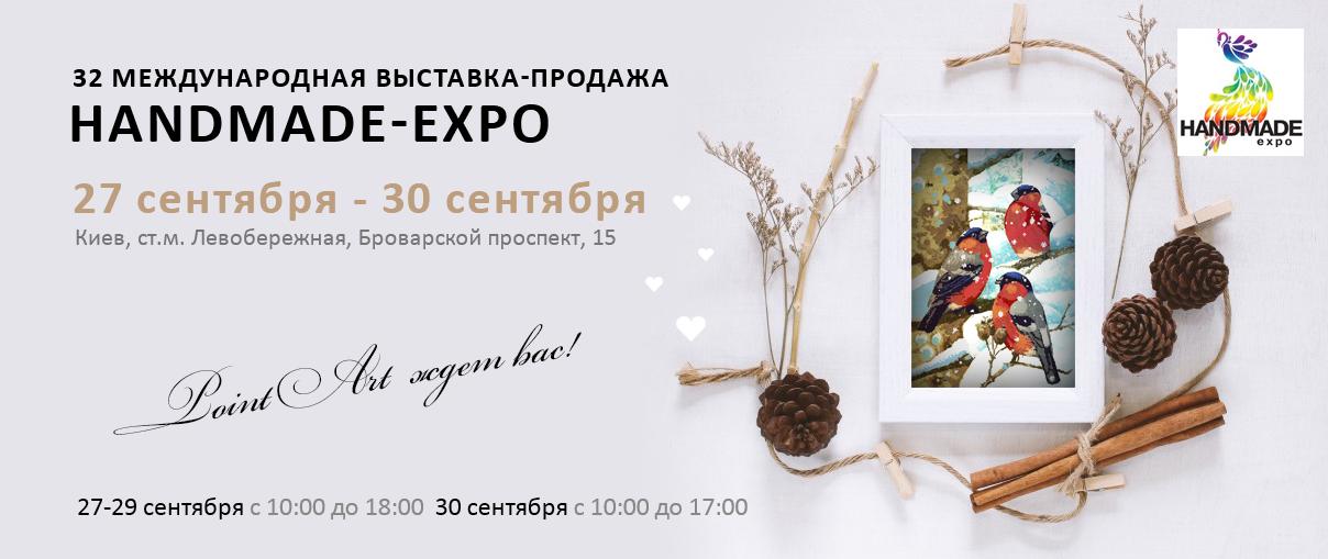 Вышивки для бисера оптом украина
